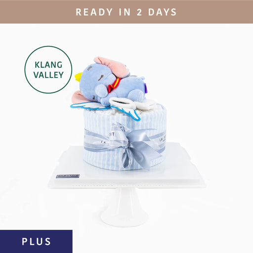 Sleepy Dumbo Diapercake - Cake Together - Online Birthday Cake Delivery
