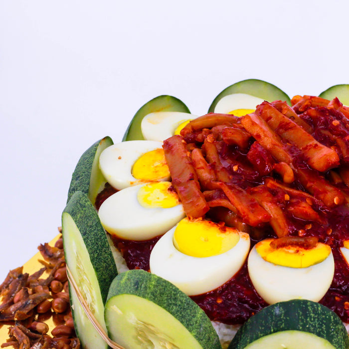 Nasi Lemak Cake with Sambal Sotong 8 inch - Cake Together - Online Birthday Cake Delivery