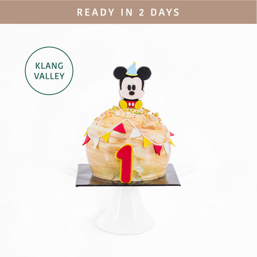 Mickey Mouse Ball Cake 6 inch - Cake Together - Online Birthday Cake Delivery