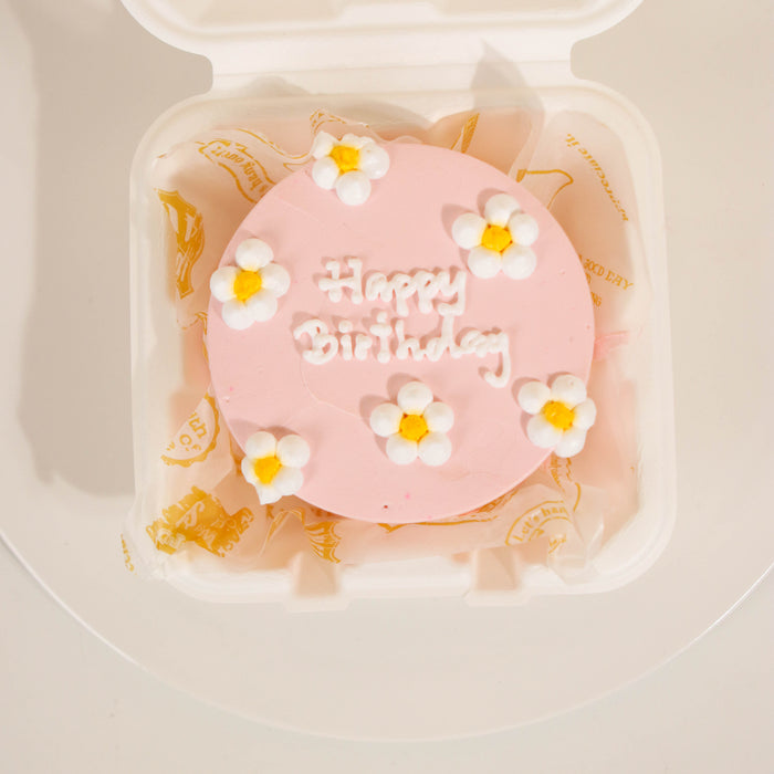 Salted Caramel Popcorn Mille Crepe 8 inch | Cake Together