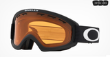 Oakley O Frame 2.0 Pro Youth Matte Black
