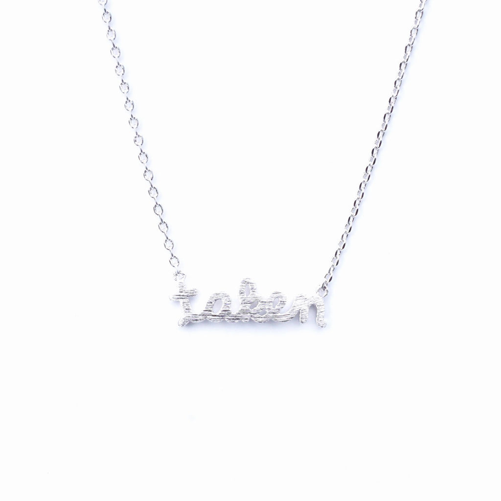 "Tiny Silver ""I'm Taken"" Necklace - Dainty, Simple, Birthday Gift, Wedding Bridesmaid Gift"