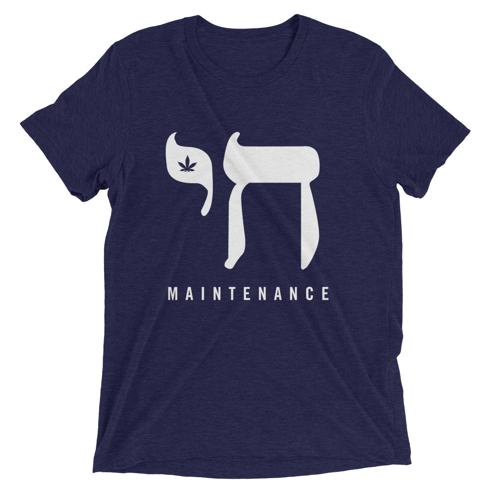 Chai Maintenance T-Shirt