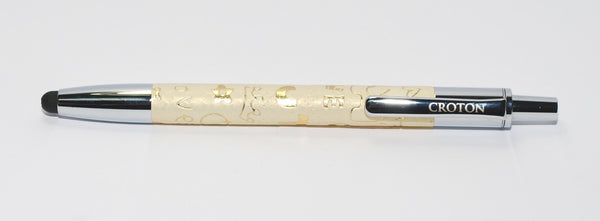 Brass Ball Pen with Synthetic Leather Tube