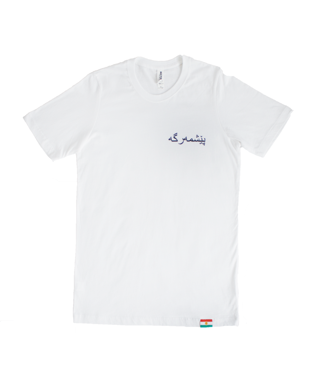 KURDISTAND Your Ground Peshmerga T-SHIRT (White)