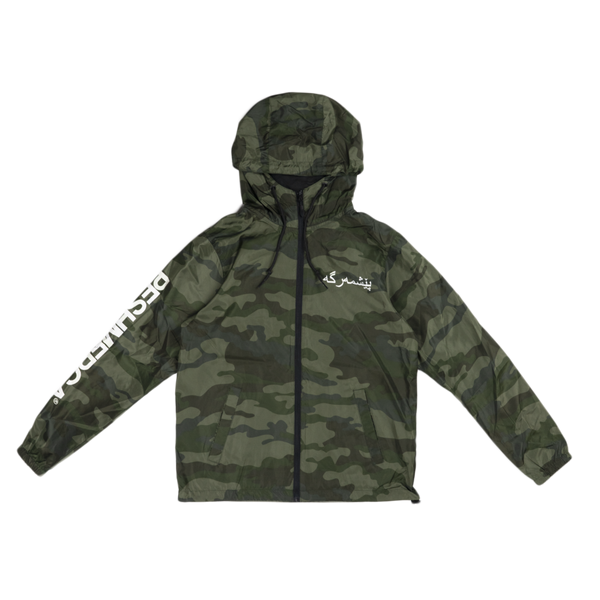 Lightweight Windbreaker Jacket (Camo)