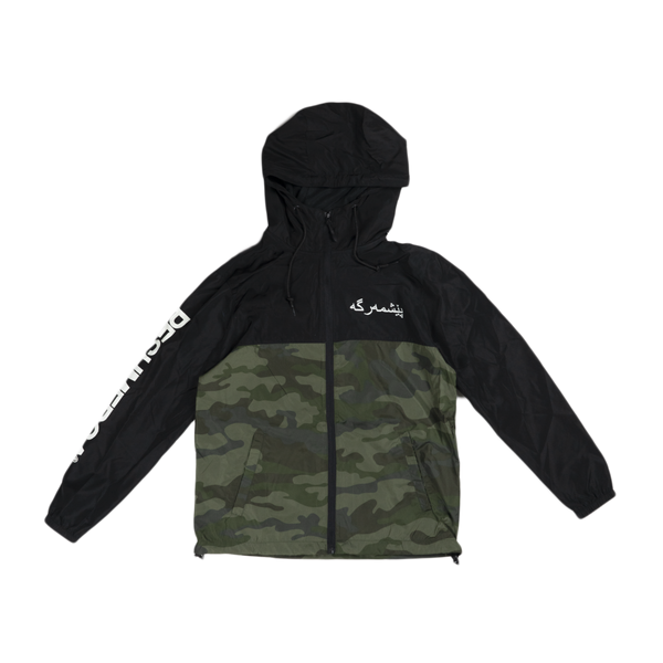 Lightweight Windbreaker Jacket (Black/Camo)
