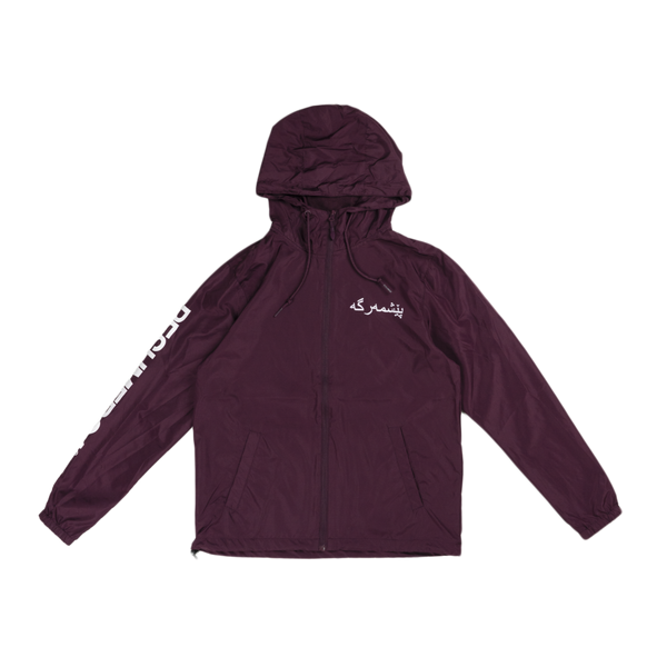 Lightweight Windbreaker Jacket (Maroon)