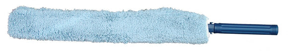 224540 - microfiber flex high duster kit includes frame, extension handle, duster sleeve, chenile sleeve