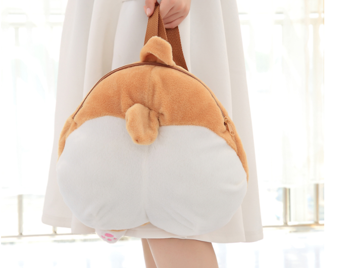 Cute Corgi Butt Backpack