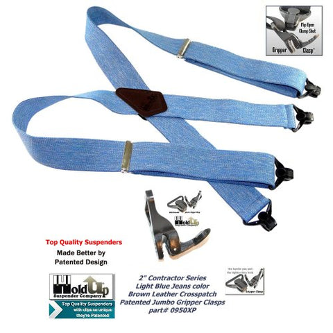 """Heavy Duty 2"""" wide Holdup light blue denin colored work suspenders with Patented Gripper clasps"""
