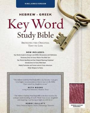 Burgundy Hebrew-Greek Key Word Study Bible