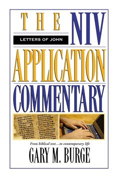 NIVAC: The Letters of John