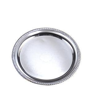 "Affordable Elegance™ Tray Round 12"" - Home Of Coffee"