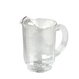 Carlisle® VersaPour® Pitcher Clear 60 oz - Home Of Coffee
