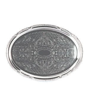 "Cater Tray Oval 18"" x 13"" - Home Of Coffee"