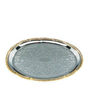 "Celebration™ Tray Oval 18"" x 13"" - Home Of Coffee"