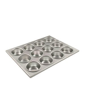 Muffin Pan 12 Cup - Home Of Coffee