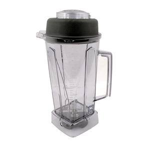 Standard Container with Ice Blade and Lid 64 oz - Home Of Coffee