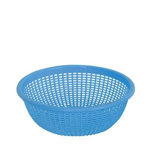 "Wash Basket 9"" - Home Of Coffee"