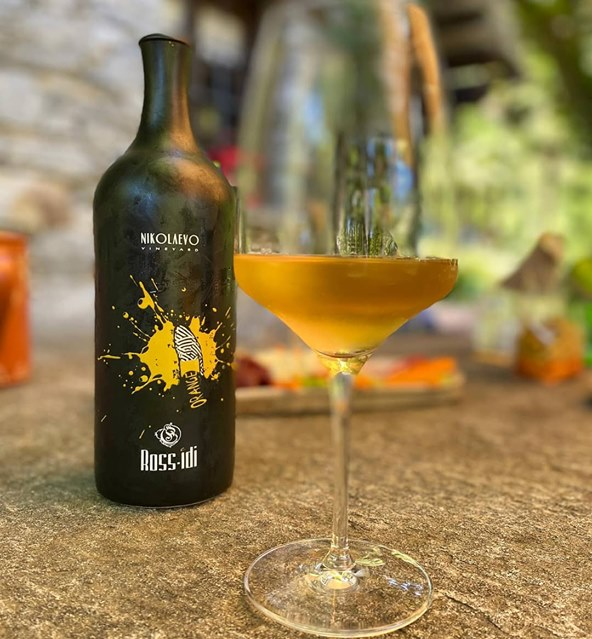 Orange Wine:  #1 DiVino Taste Wine of Bulgaria!