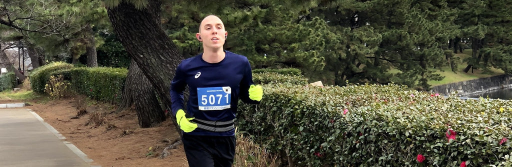46th Kokyo Half Marathon  Result
