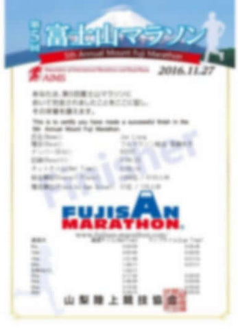 Online Certificate(More than 1000 Runners)