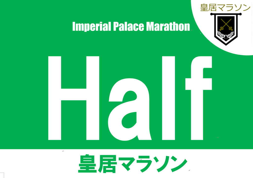 Half Marathon *No Finisher Mug Cup - 株式会社ディライト(DELIGHT Corporation)