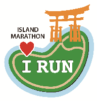 4th MIYAJIMA Marathon Entry Fee - On April 1, 2018(Sunday)
