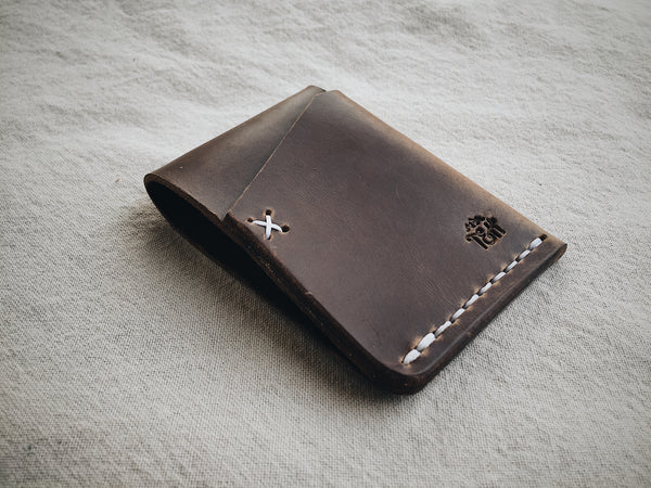 The Front Pocket Cardholder - Brown Sugar