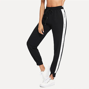 Contrast Side Tape Drawstring Waist Casual Harem Sweatpants