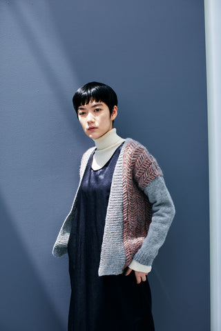 Yarn Set: Haori Cardigan
