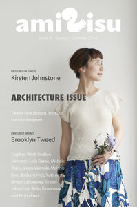 amirisu Issue 4 (reprint)