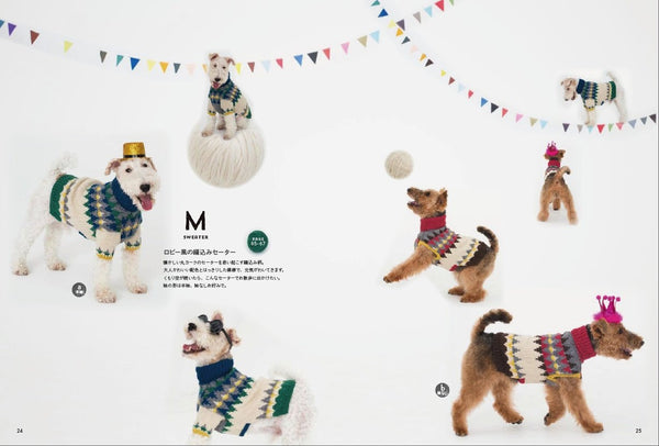 Handknit for Dogs