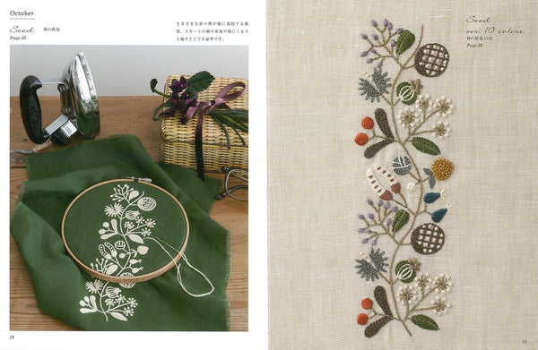 Twelve Month in Embroidery by Yumiko Higuchi