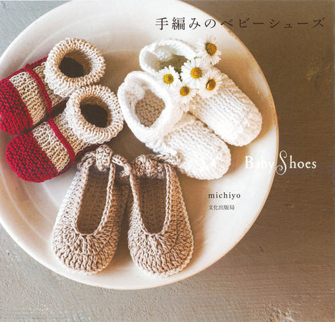 Handknit Baby Shoes