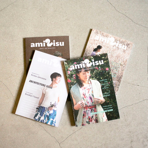 Special Price Set: amirisu Issues 4-7