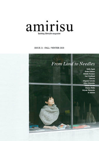 (PREORDER) amirisu Issue 21