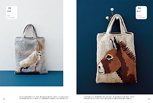Animal Colorwork Bags by Erika Tokai