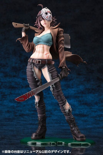 FREDDY VS JASON JASON VOORHEES BISHOUJO STATUE 2ND EDITION BISHOUJO STATUE