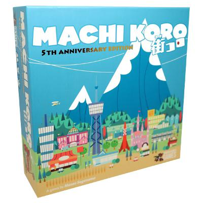 Machi Koro: 5th Anniversary Edition-LVLUP GAMES