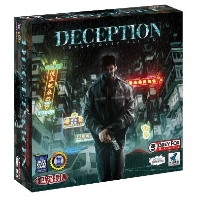 Deception: Undercover Allies-LVLUP GAMES