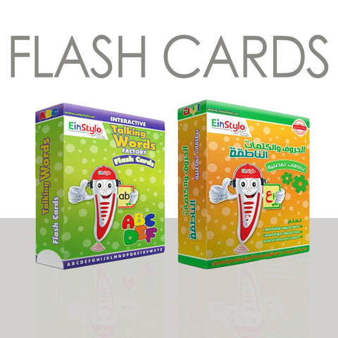 Flash Cards from Einstylo a set of distinctive cards are available in Arabic and English, a set of distinctive interactive cards for children, fun in education is available to us with a distinctive, easy-to-use speaking pen, a set of cards and interactive images make your child happy while dealing with them, together for better and easier learning.