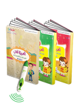 ARABIC IS MY LANGUAGE-EDUCATIONAL BOOKS - COLLECTION OF BOOKS FOR CHILDREN FROM(3-11 YEARS) and SPEAKING PEN-Touch and Learn-Einstylo