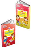 EDUCATIONAL BOOKS || COLLECTION OF BOOKS FOR CHILDREN FROM(3-5 YEARS) and SPEAKING PEN-Touch and Learn || Einstylo