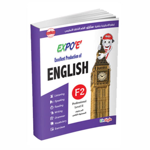 Touch and Learn- Einstylo- EXPO 'E' LEARN ENGLISH L6 - F2 -Book- Speaking PEN