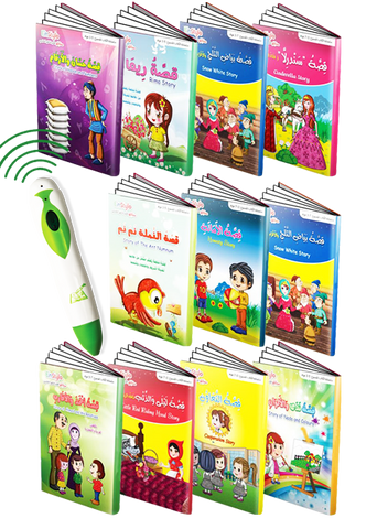 AMAZING STORIES- COLLECTION OF STORIES FOR CHILDREN FROM(3-11)Years-BOOK and SPEAKING PEN-Touch and Learn-Einstylo