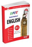 Touch and Learn- Einstylo- EXPO 'E' LEARN ENGLISH L2 - B 1- Book - Speaking PEN