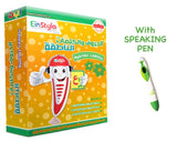 Touch and Learn-Einstylo-Arabic-Flash Cards&Speaking Pen