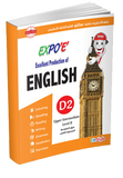 Touch and Learn- Einstylo- EXPO 'E' LEARN ENGLISH L4 - D2 - Speaking PEN